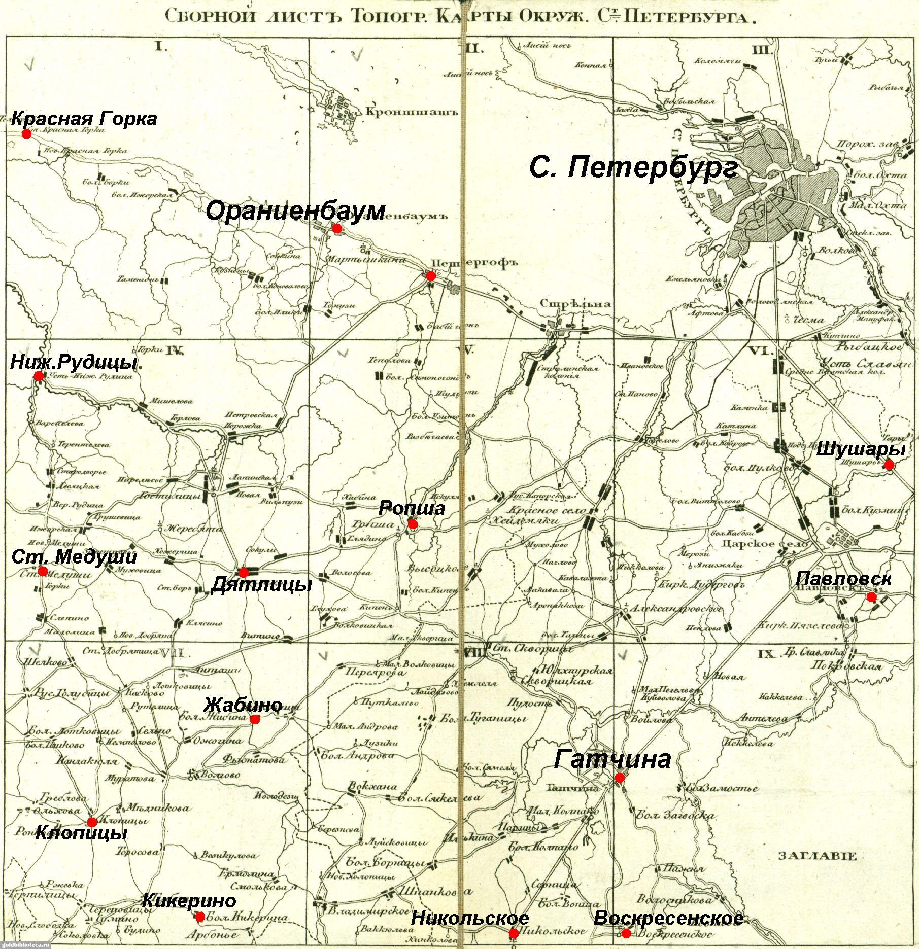 Старые Карты Беларуси Карты Шуберта
